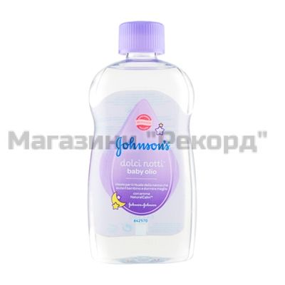 JOHNSON BABY OLIO LAVANDA ML.300
