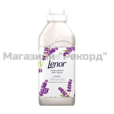 LENOR ML.550 NATURAL LAVANDA 22 LAVAGGI